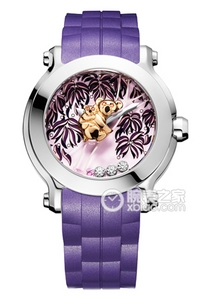Copy Animal World Series 128707-3002 Chopard ure [9ea5]