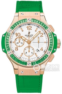 Copy Hublot Big Bang 41mm watch series 341.PG.2010.LR.1922 [eaf9]