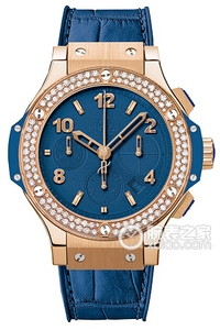 Copy Hublot Big Bang 41mm watch series 341.PL.5190.LR.1104 [9f19]