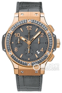 Copy Hublot Big Bang 41mm watch series 341.PT.5010.LR.1912 [125f]