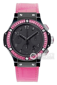 Copy Hublot Big Bang 41mm watch series 341.cp.1110.lr.1933 [03aa]
