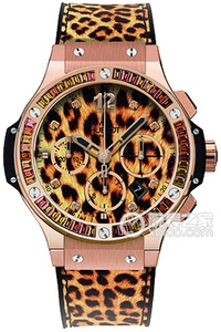 Copy Hublot Big Bang 41mm watch series 341.cp.7610.nr.1976 [7273]