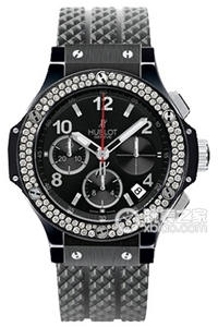 Copy Hublot Big Bang 41mm watch series 341.cv.130.rx.114 [4010]