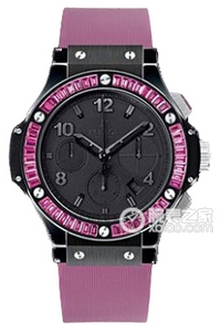Copy Hublot Big Bang 41mm watch series 341.cx.1110.rv.1905 [c28e]