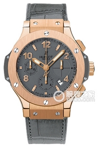 Copy Hublot Big Bang 41mm watch series 341.pt.5010.lr [ac6b]