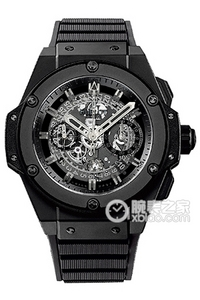 Copy Hublot King Power watches series 701.CI.0110.RX [fd2e]
