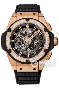 Copy Hublot King Power watches series 701.OX.0180.RX.1104 [44c6]