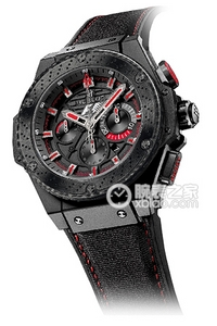 Copy Hublot King Power watches series 703.CI.1123.NR.FMO10 [60b4]