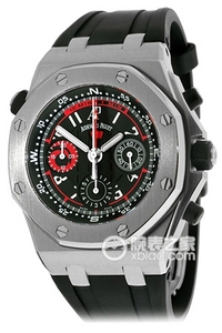 Copy Audemars Piguet watches contemporary series 25969PT.OO.1105PT.01 [8bcd]
