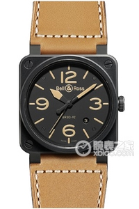 Copy Bell & Ross BR 03-92 BR 03-92 HERITAGE watch serie [a7c8]