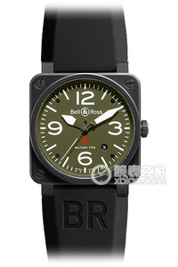 Copy Bell & Ross BR 03-92 BR 03-92 Military Carbon serien ure [128d]