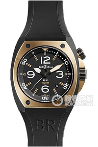 Copy Bell & Ross BR 02-92 serie BR 02-92 PINK GOLD & CARBON ure [d648]