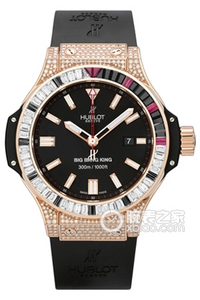 Cóip Hublot Big Bang 48 mm sraith faire 322.PX.1023.RX.0924 [c80d]