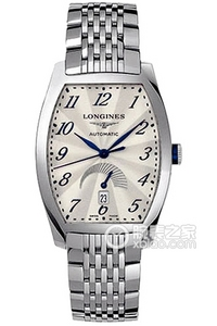 Copy Collection L2.142.0.70.6 Longines ure [08db]