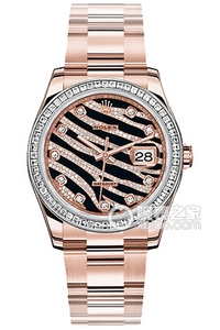 Copy Ladies Rolex Datejust 116285 BBR ur 36 -serien [c3d4]