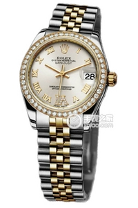 Copy Ladies Rolex Datejust 31 mm Serie 178 241 lyserøde ure [412f]