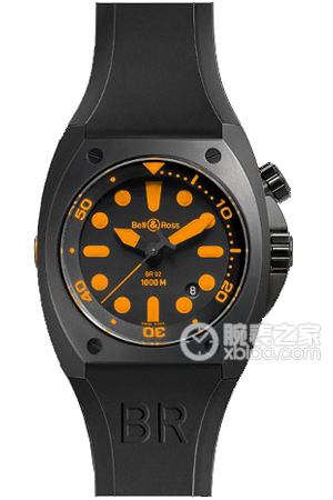 Copy Bell & Ross BR 02-92 BR 02-92 ORANGE se serien [5fd3]